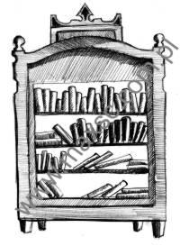 Ex libris wzór regał z książkami